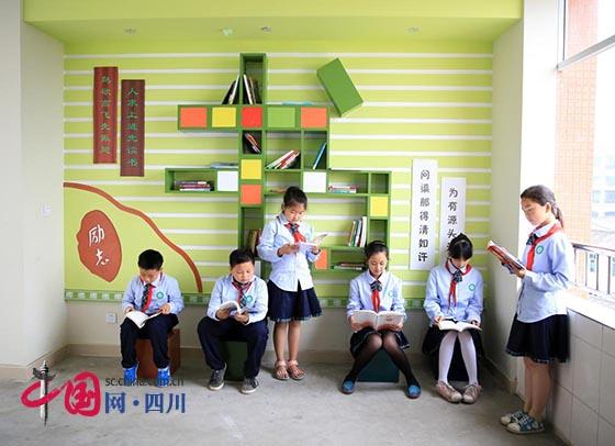 蒲江县西南小学:经典阅读课程建设有声有色