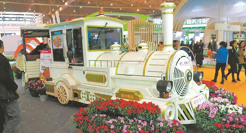 成都农博会开幕 首日签约金额达223.66亿元