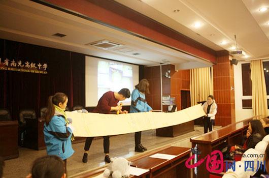 吉尼斯世界纪录创造者张爽在南充高中作励志讲座