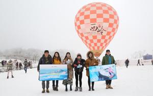 冬季跨界新玩法——网红直播游西岭