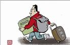 国家旅游局:今年春节出境游将超600万人次