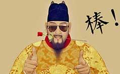 故宫:与时俱进的文化偶像