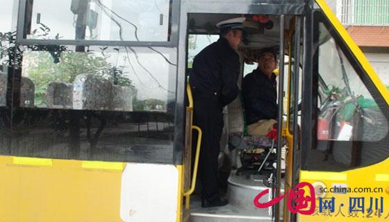 组成联合检查组,在辖区内全面开展对中小学校,幼儿园校车交通安全隐患