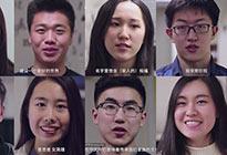 哥大中国学子遭撕门名牌:我的名字那么美 请你尊重它