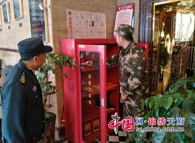 蓬溪:开展专职消防队、微型消防站专项检查