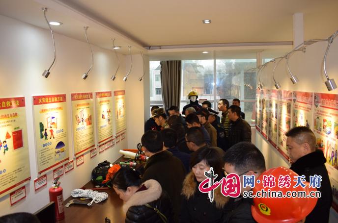 """蓬溪县50余家单位负责人进消防科普基地集中""""充电"""""""