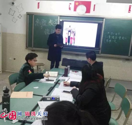 北大成都附属实验学校举行小学数学高段说课比赛