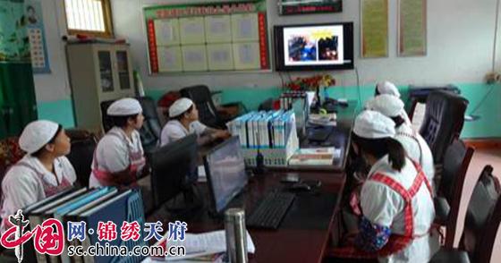达州市宣汉县樊哙镇小学开展小学从业人员培训白云区食堂龙嘉图片
