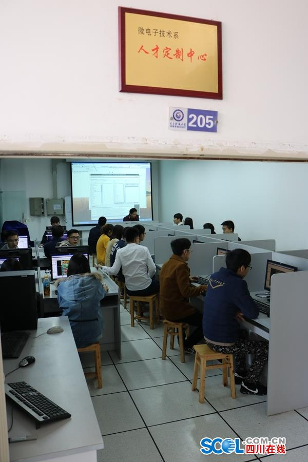 """""""电子工程,通信工程,微电子技术和计算机""""等电子信息"""