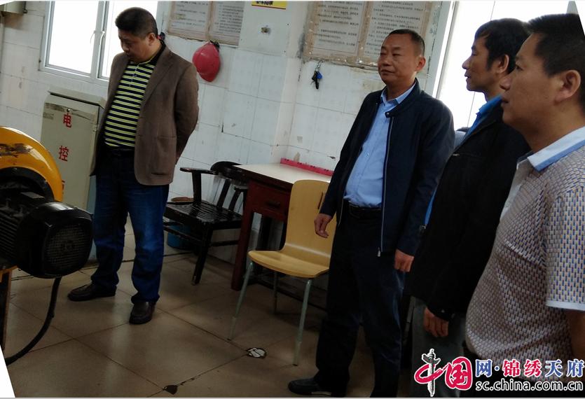 四川省质监局督查大英县重点企业安全生产工作