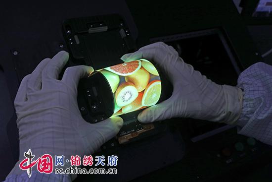 中国首条柔性AMOLED生产线在成都高新区投产