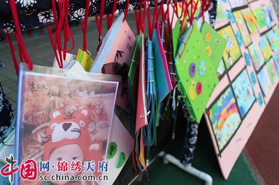 邛崃市示范幼儿园开展六一庆祝活动