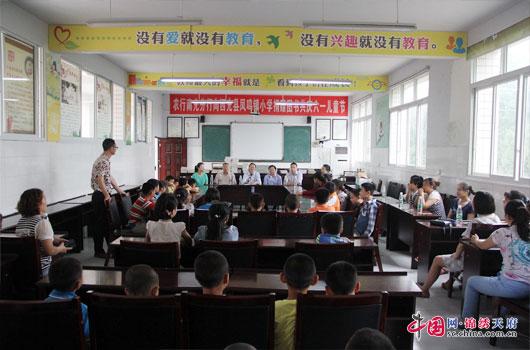 农行南充分行向凤鸣小学捐赠图书