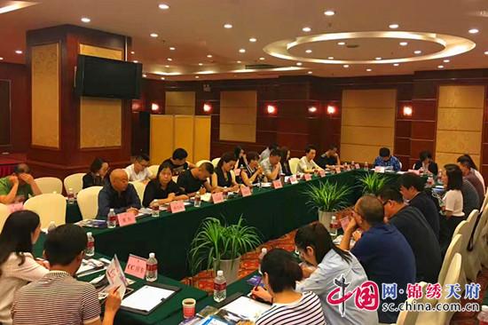 2017阿坝黑水冰雪消夏避暑旅游座谈会在重庆召开