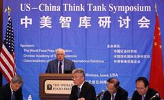 中国智库访美 两国再谈经贸合作