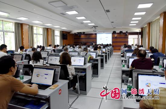 遂宁市司法局成功举办信息化专题培训