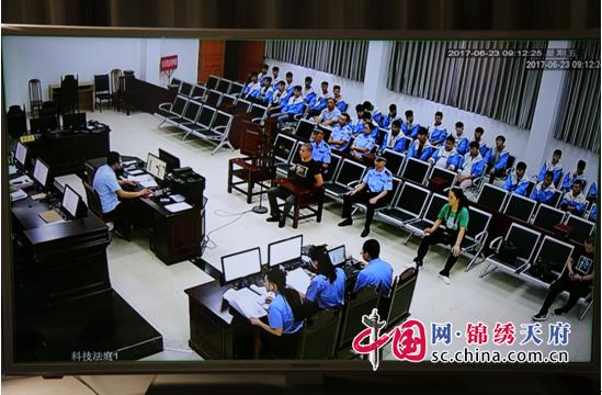大英:30名学生走进法院 以案说法接受禁毒教育