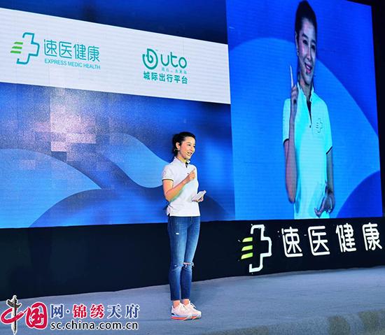 """四川首个""""互联网+""""家庭健康管理服务平台上线"""