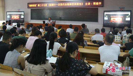 http://www.ncchanghong.com/wenhuayichan/10014.html