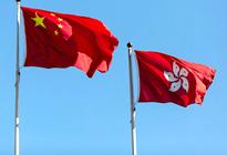 """回归20载 """"一国两制""""为香港插上双翼"""