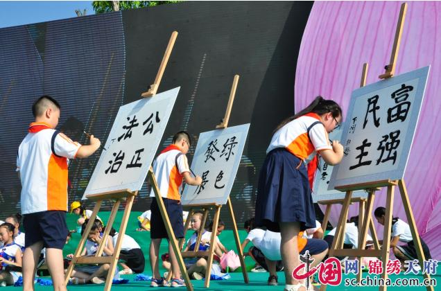 """四川""""绿色发展、健康成长""""青少年夏令营活动在遂宁开营"""