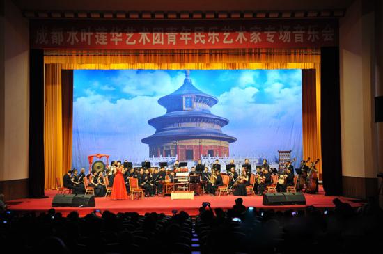 """迎七一 """"国乐蜀韵""""青年民乐艺术家专场音乐会在成都举行"""