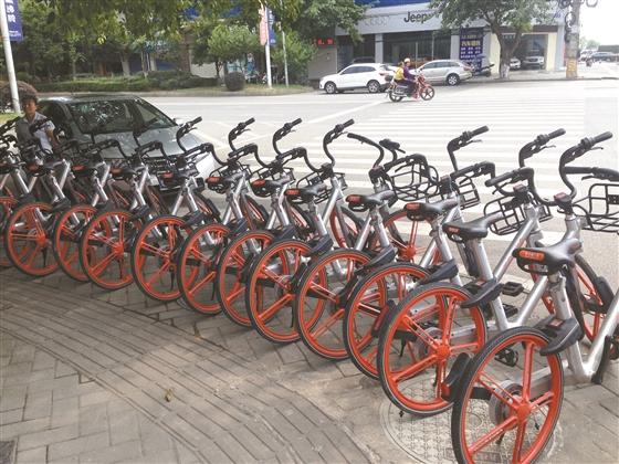 低碳环保 绿色出行 丹棱县城区投放首批共享单车160辆