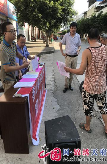 射洪县香山镇开展绿色环保宣传活动