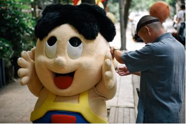 旅游 资讯 > 正文    前几天,天津全运会吉祥物才凭其丑萌引发网络