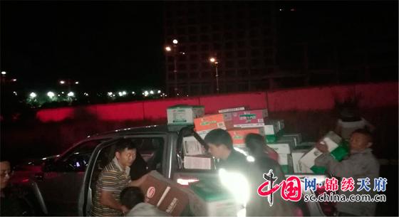 8月9日早上6点半,四川能投集团所属水电集团的平武公司,永安公司派出