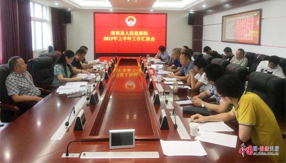 http://www.ncchanghong.com/nanchongfangchan/24217.html