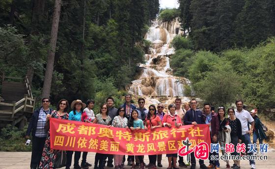 8.8九寨沟地震后黄龙景区迎来首批境外旅游团队