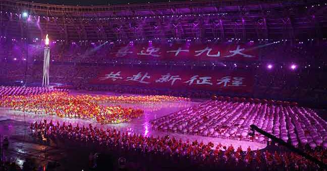第十三届全国运动会在天津开幕[组图]