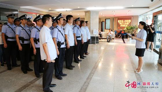 """南充蓬安法院""""执行大会战""""首战告捷"""