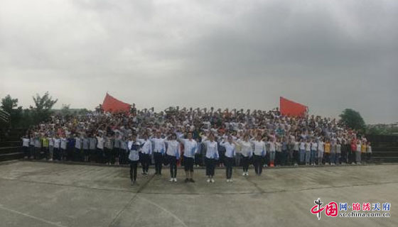 http://www.ncchanghong.com/dushuxuexi/10170.html